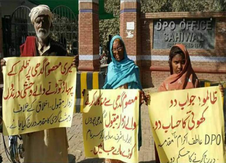 Family protests gang rape of their beloved donkey in Sahiwal Pakistan