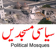 political mosques